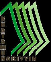 Khatamun Nabiyyin